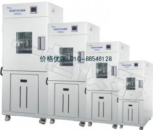 上海一恒BPHJ-060A高低温(交变)试验箱
