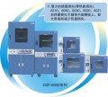 上海一恒DZF-6050B真空干燥箱