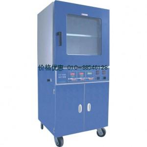 上海一恒BPZ-6933LC真空干燥箱