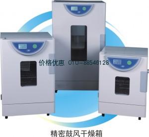 上海一恒BPG-9040A精密电热鼓风干燥箱(液晶显示)