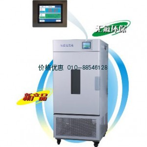 上海一恒BPS-100CH恒温恒湿箱-液晶屏(无氟制冷)