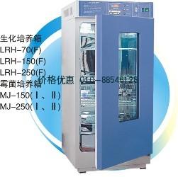 上海一恒LRH-250F生化培养箱
