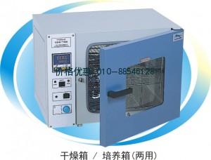 上海一恒PH-010(A)干燥箱/培养箱(两用)