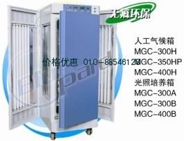 上海一恒MGC-350BP光照培养箱